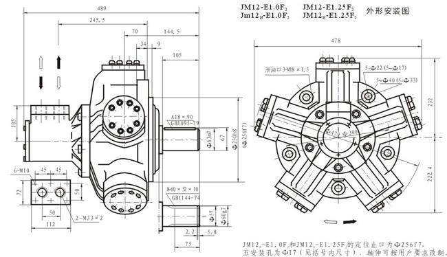 曲轴连杆式径向柱塞液压马达